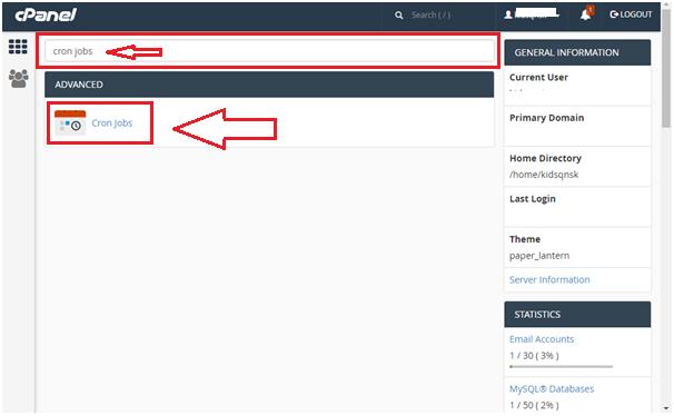 نحوه تنظیم کرون جاب توسط پنل مدیریت میزبانی cPanel